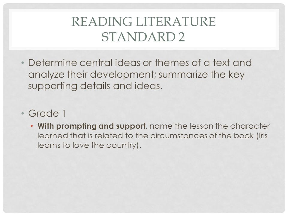 COMMON CORE STATE STANDARDS LITERACY CURRICULUM CONNECTION