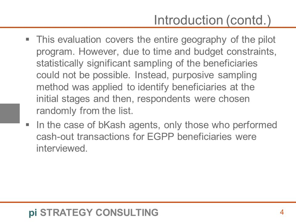 Pi STRATEGY CONSULTING EGPP Mobile based Pilot Jan-Mar