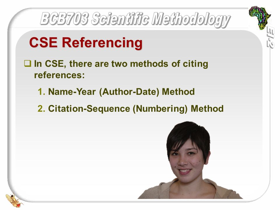 cse reference page