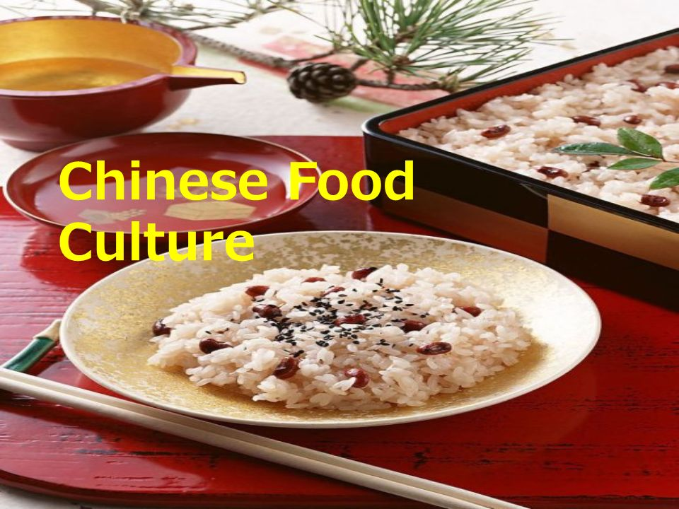 Chinese food culture 1 what did you have for dinner last night 2 1 chinese food culture forumfinder Choice Image