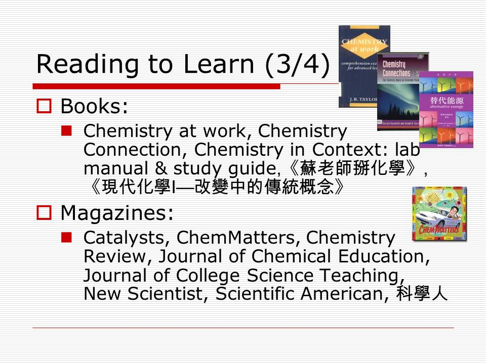 catalyst college chemistry lab manual