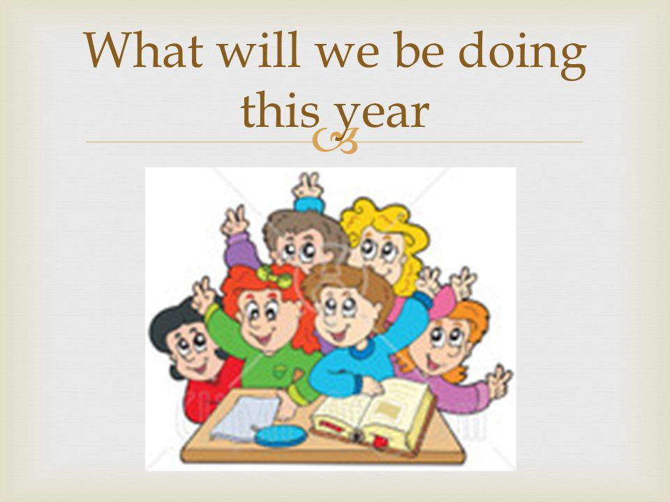  What will we be doing this year