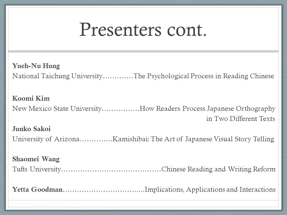 Reading And Teaching In Chinese Japanese And Korean December 5