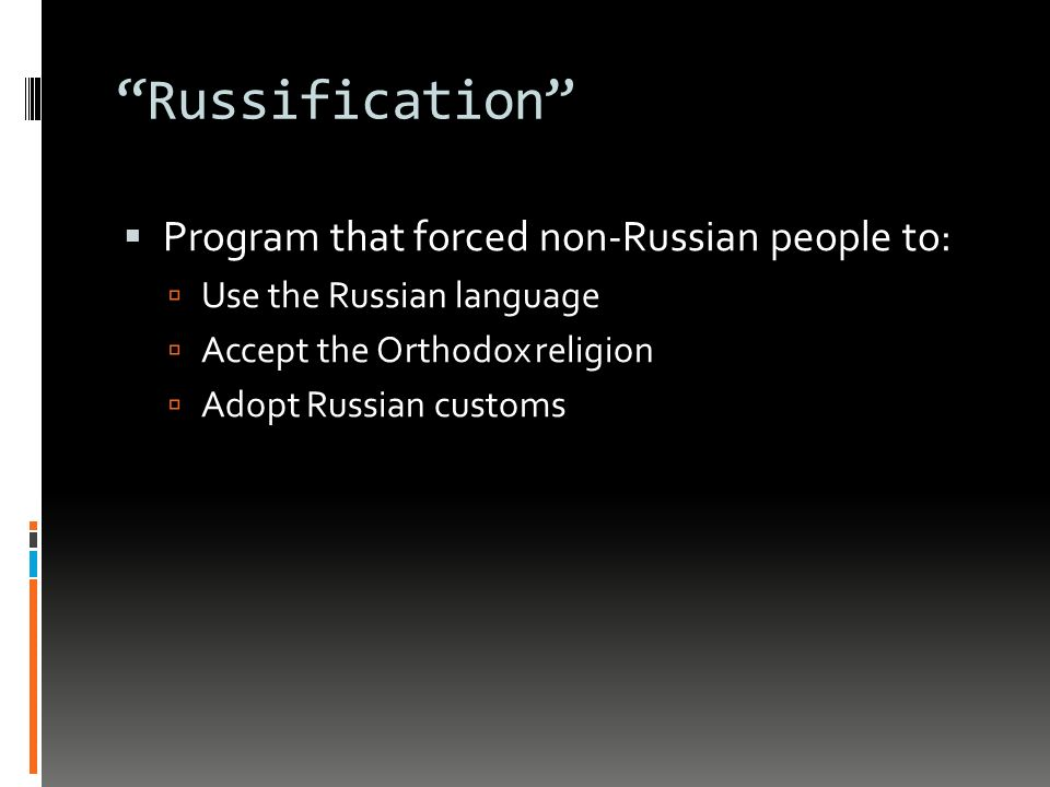 Russification  Program that forced non-Russian people to:  Use the Russian language  Accept the Orthodox religion  Adopt Russian customs