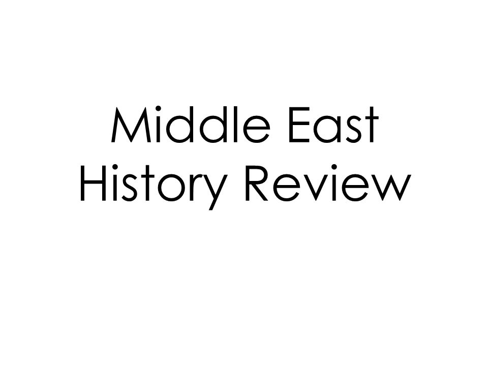 Middle East History Review