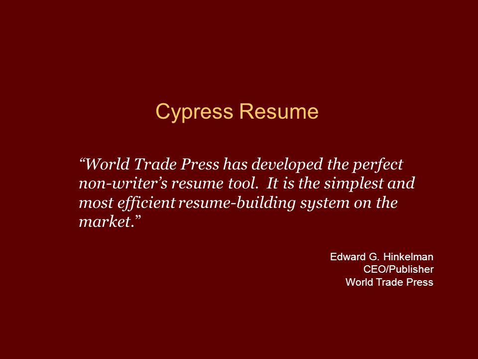 the online resume builder digital media by world trade press has