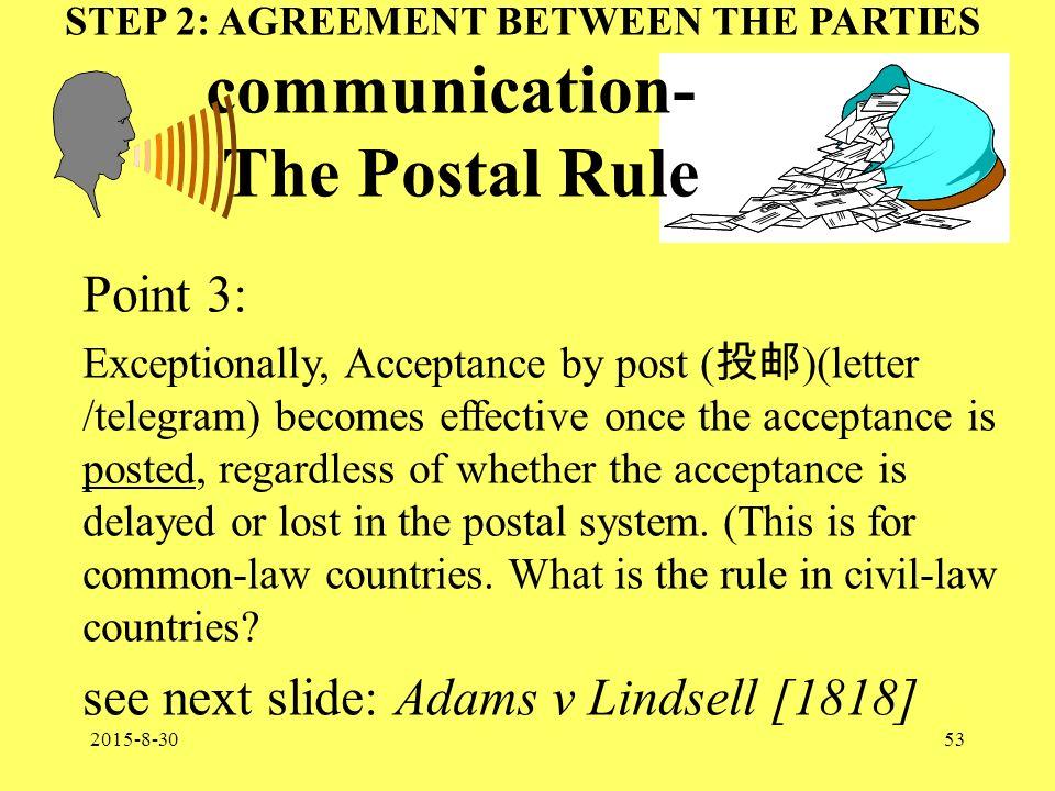 postal rule contract law uk