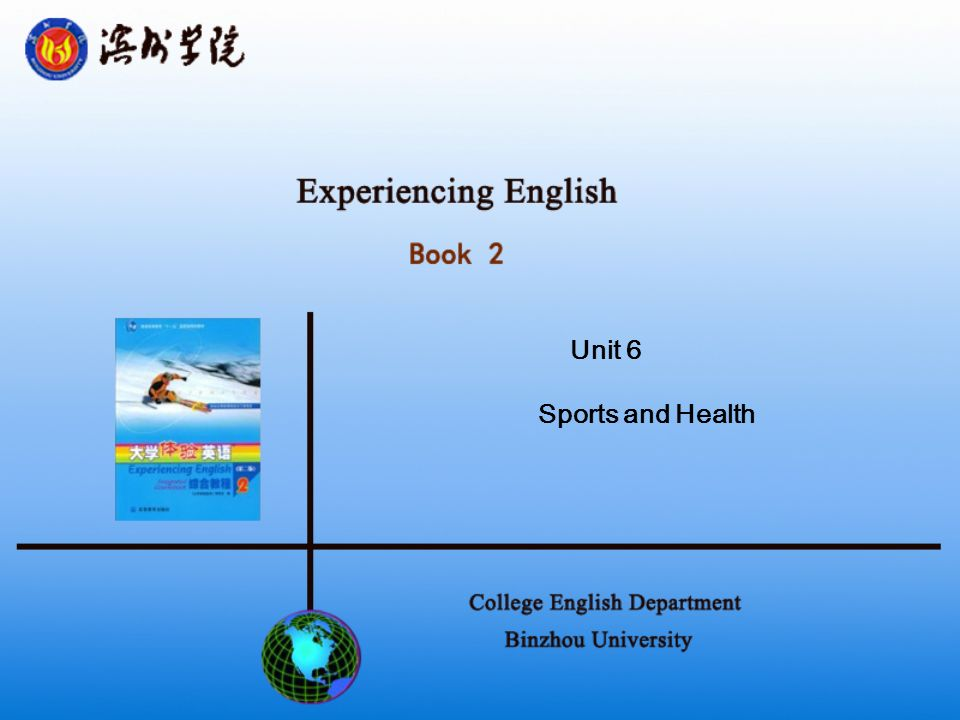 reference on essay sample university admission