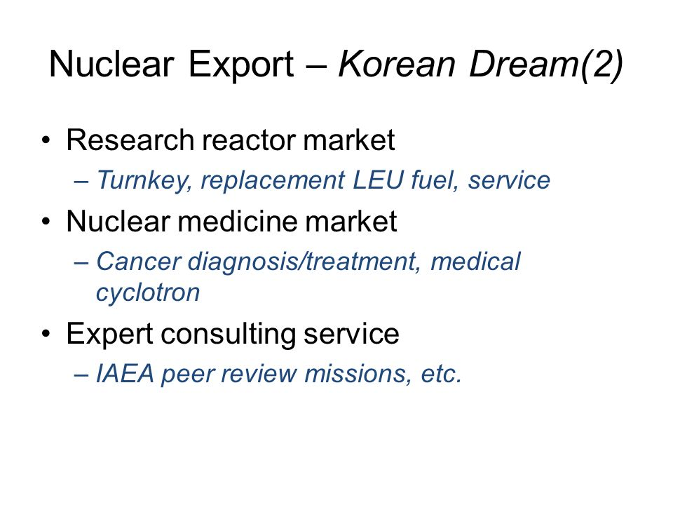 International Relations (13) Korean Nuclear Power/Weapons 김