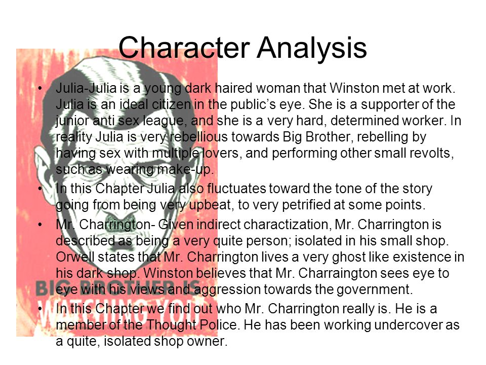 winston smith 1984 character analysis
