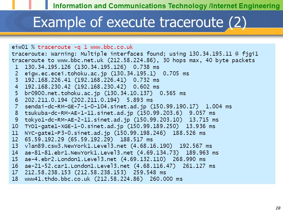 Fundamental of IP network ~ ping, traceroute ~ Practice 1