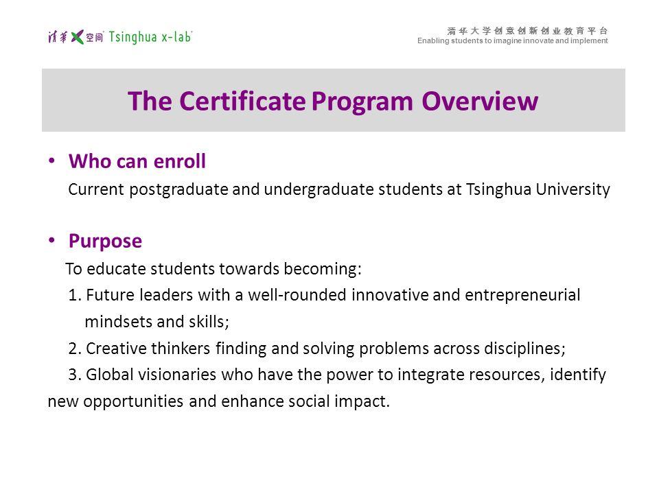 清 华 大 学 创 意 创 新 创 业 教 育 平 台 Enabling students to ...