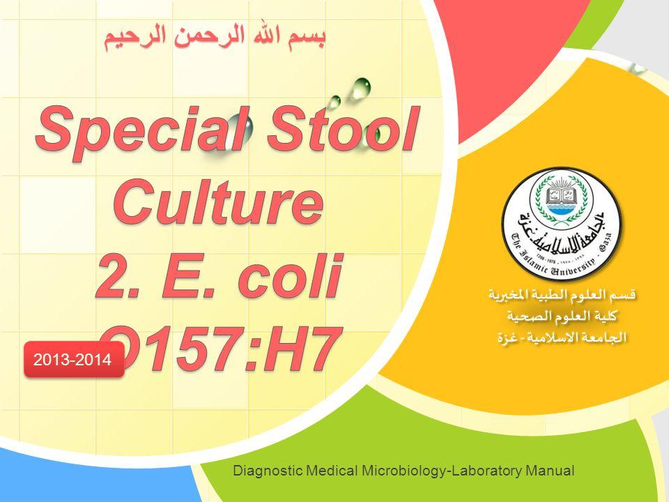 l o g o diagnostic medical microbiology rh slideplayer com diagnostic medical microbiology laboratory manual diagnostic medical microbiology laboratory manual