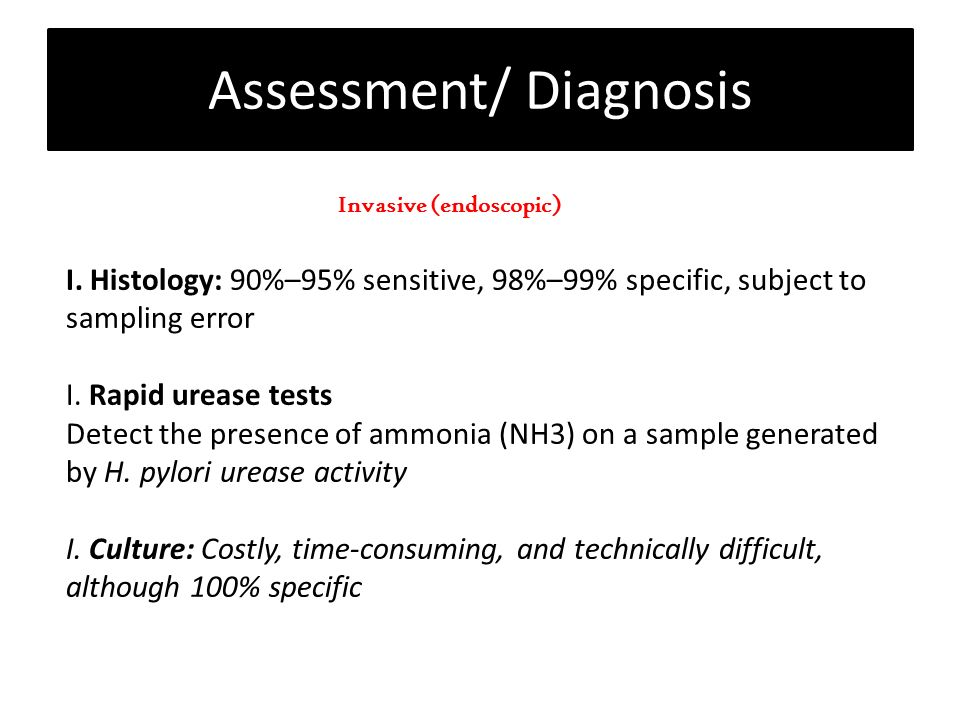 I. Histology: 90%–95% sensitive, 98%–99% specific, subject to sampling error I.