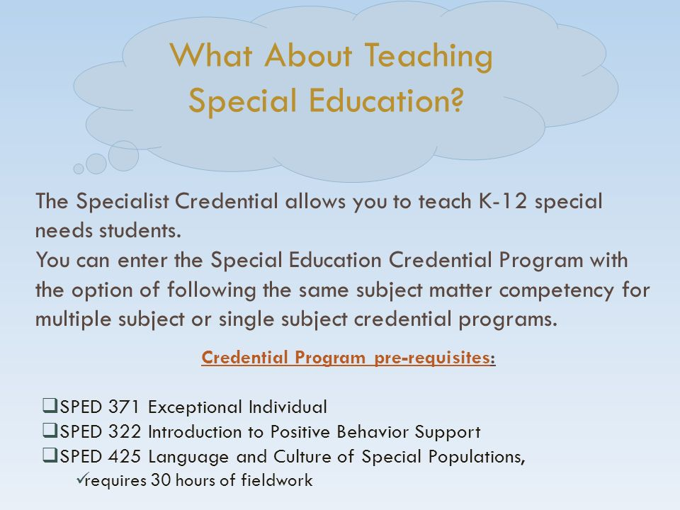 What About Teaching Special Education.