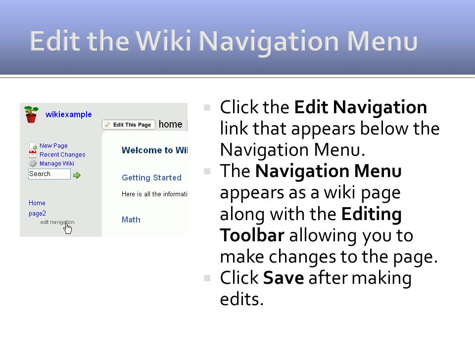  Click the Edit Navigation link that appears below the Navigation Menu.