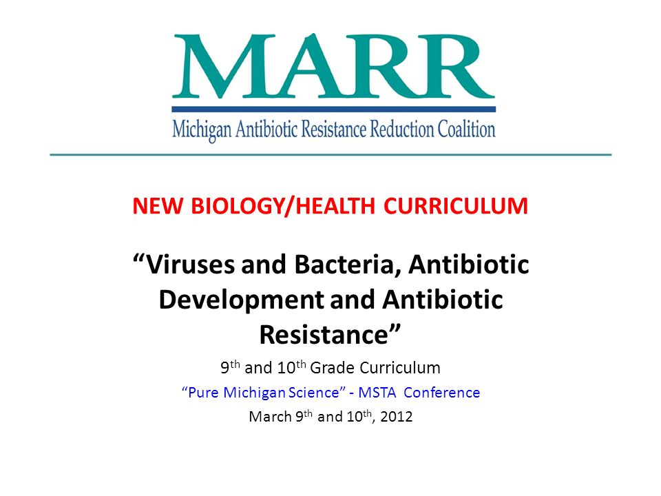 New Biologyhealth Curriculum Viruses And Bacteria Antibiotic
