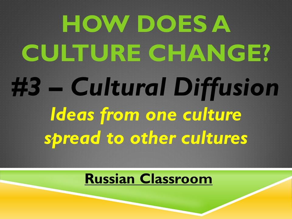 HOW DOES A CULTURE CHANGE.