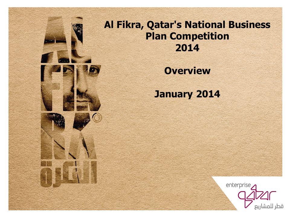 al fikra business plan competition 2014