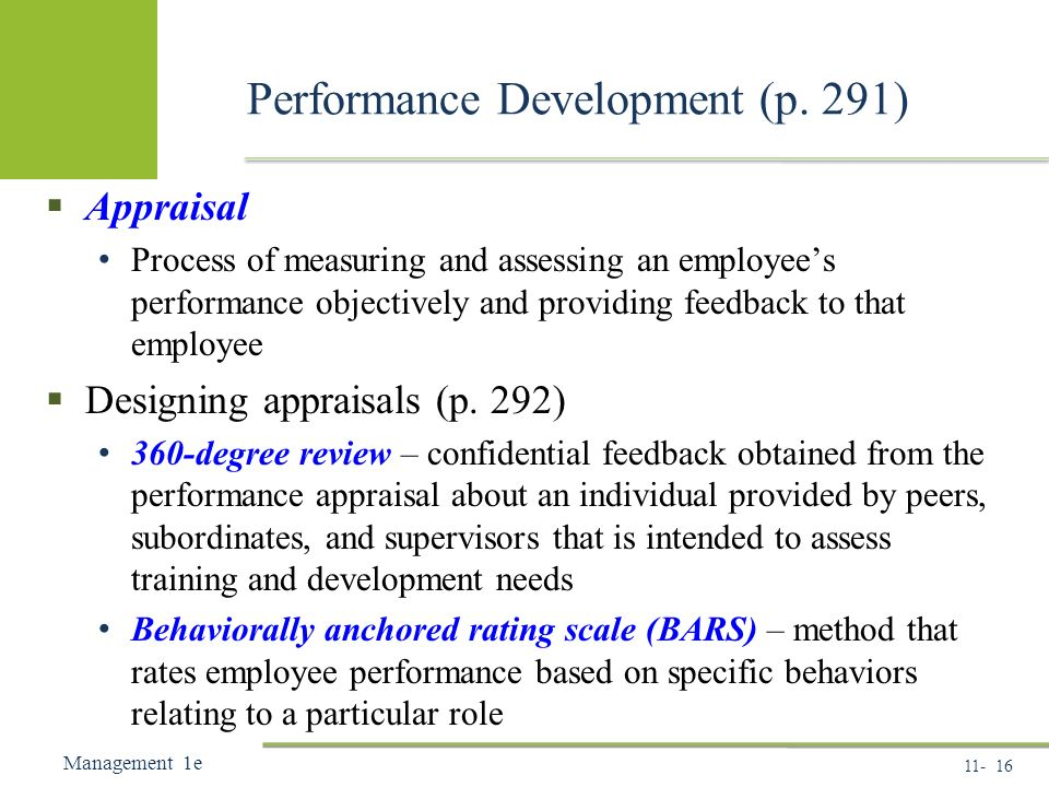 Management 1e Performance Development (p.