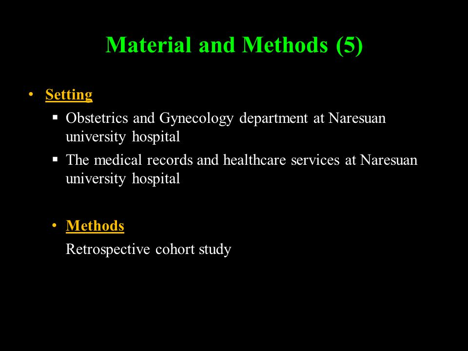 Comparison of the cost-effectiveness of methods to terminate