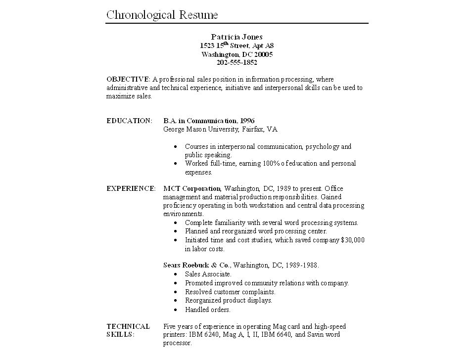 resumes make em sizzle ppt download
