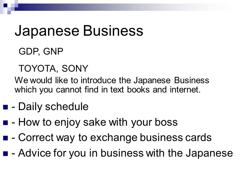 Japan Business Club. Agenda Culture & Social issues Special Guest ...