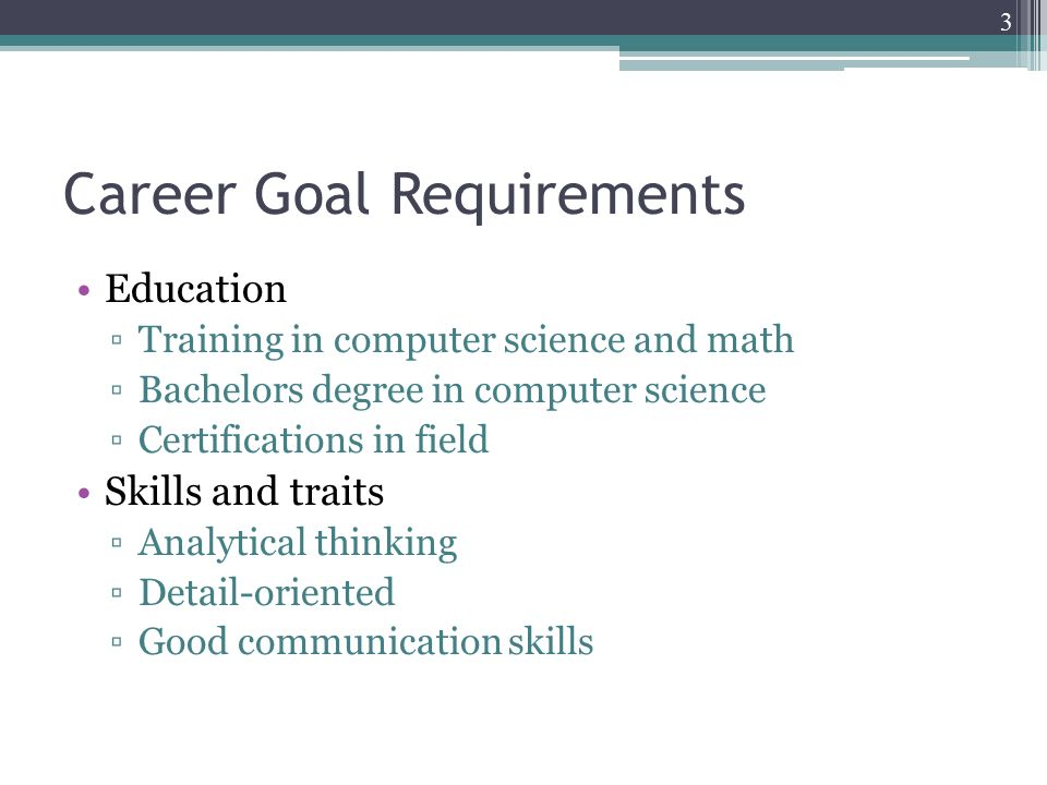 My Career Plan By Maria Gomez. My Career Goal To become a computer ...