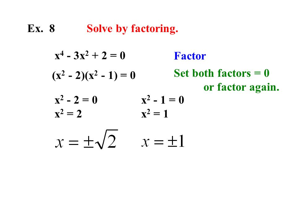 A 5solving Equations Ex 1solve 6 X 1 4 7x 1 X 3 Ex 2multiply Each Term By The Lcd 12 4x 9x 24 13x Ppt Download