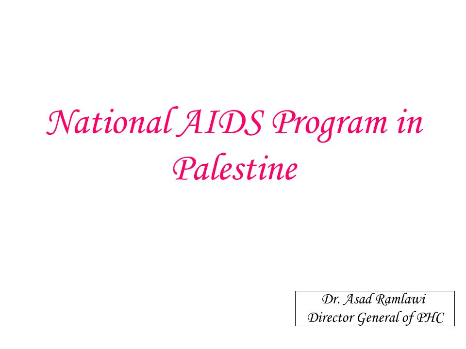 National AIDS Program in Palestine Dr. Asad Ramlawi Director General of PHC