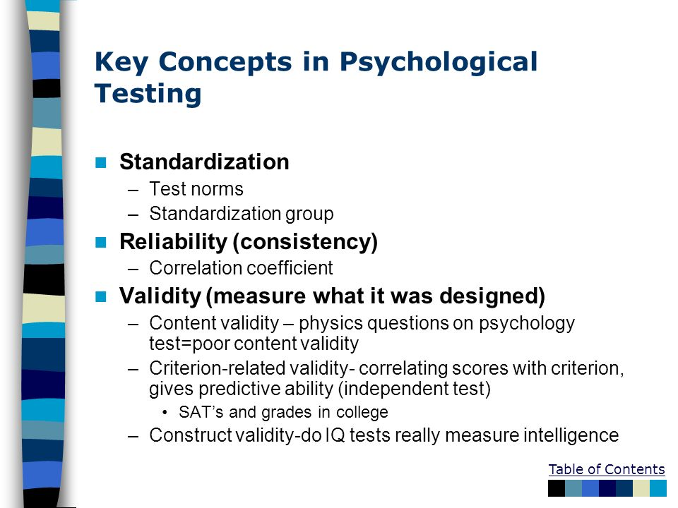 a psychological test is reliable when it