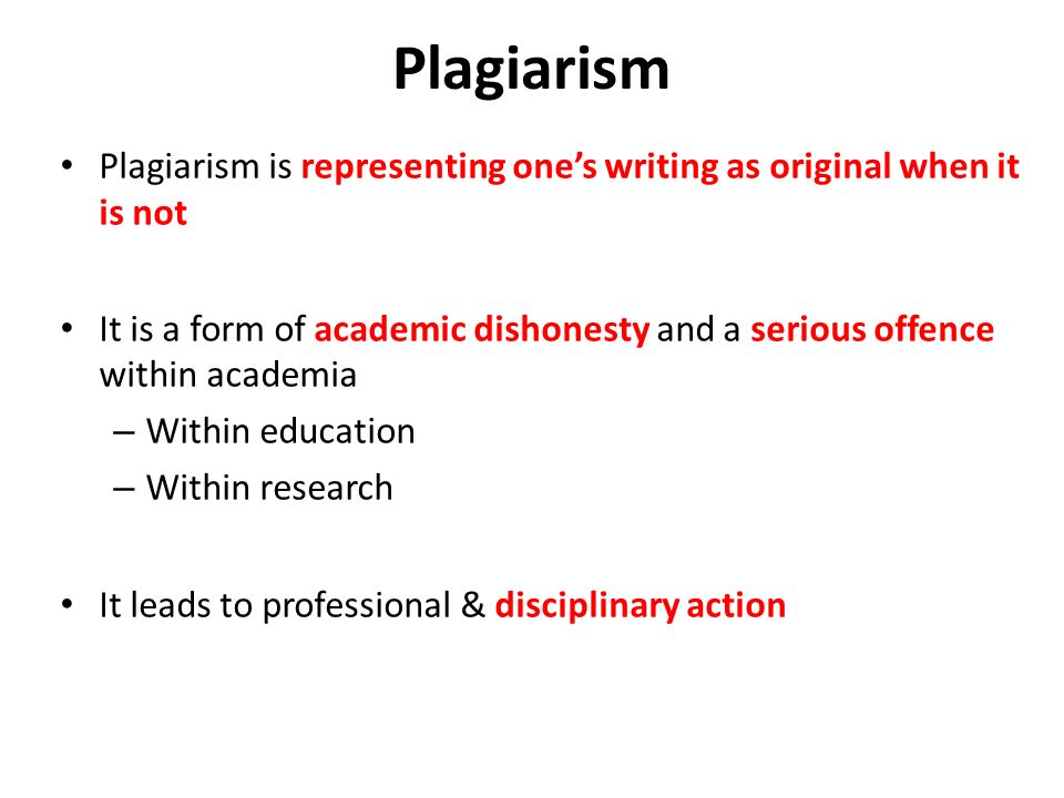 why is plagiarism a serious offense