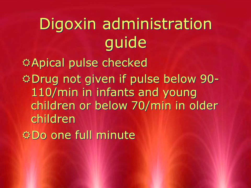 THERAPEUTIC SERUM DIGOXIN RANGE RRange from 0.8 to 2 ug/l