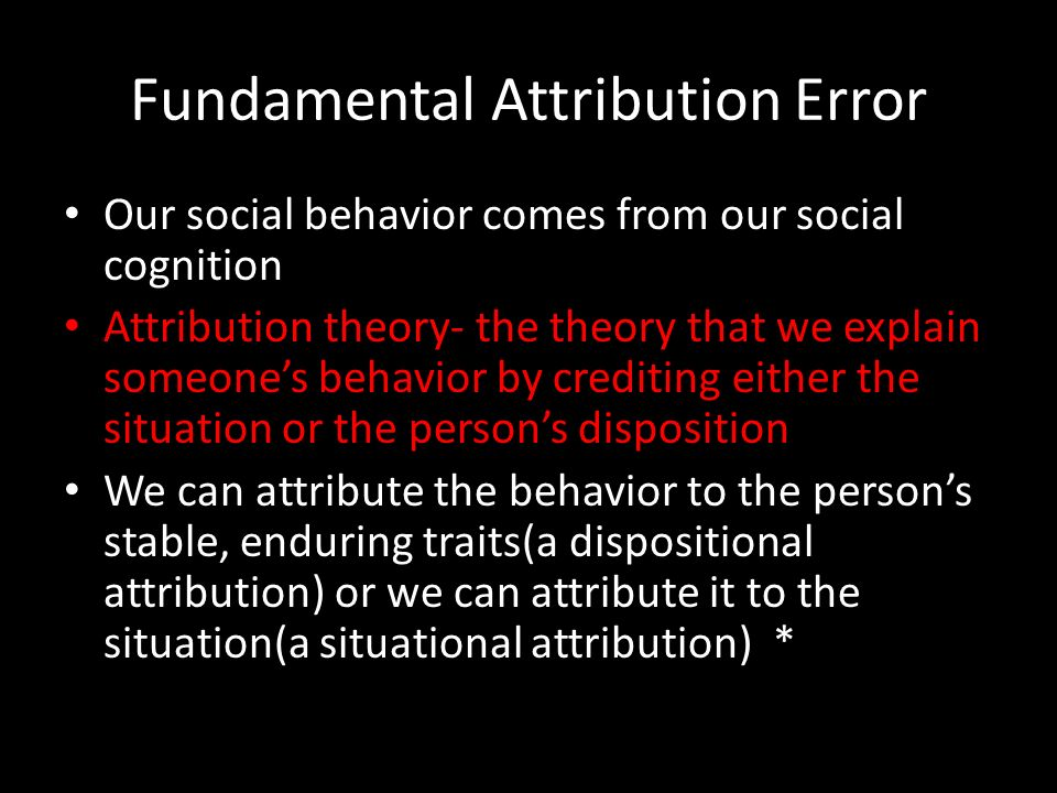 mood effects on fundamental attribution error essay On being happy and mistaken: mood effects on the fundamental attribution error joseph p forgas university of new sout k r scherer (eds), handbook of the  1977 by social psychologist lee ross however, research on the fundamental.