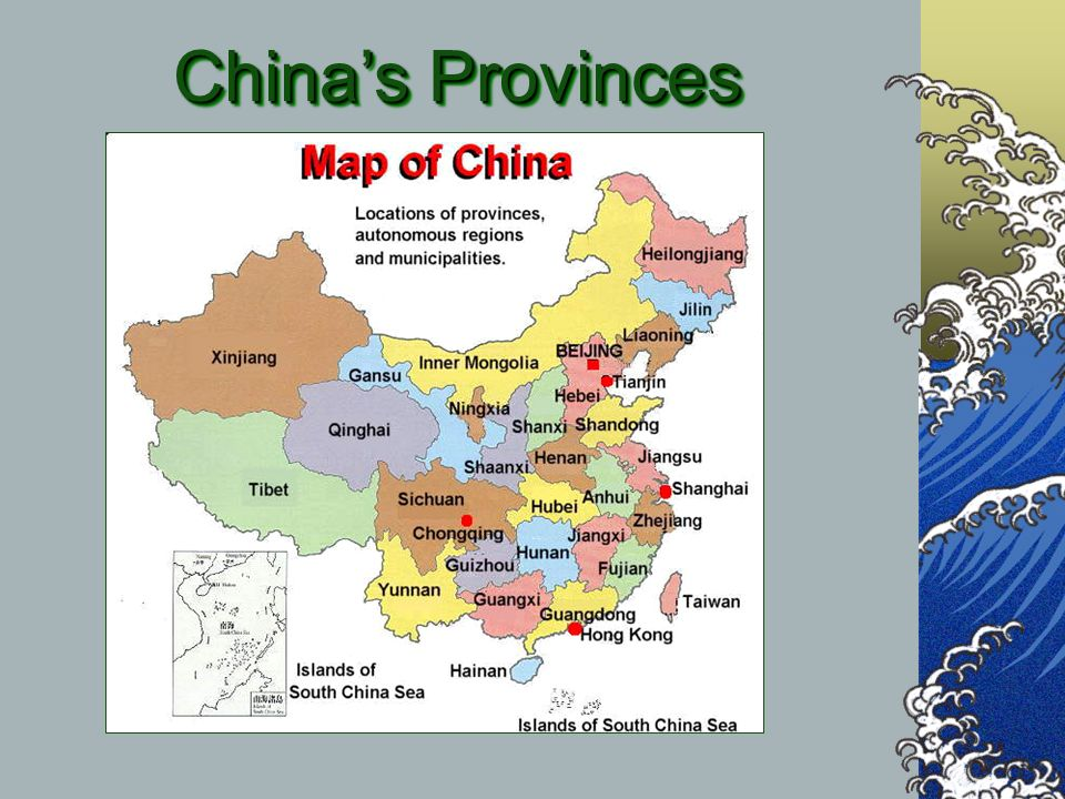 Satellite View Of China China S Provinces China Vs The U S In