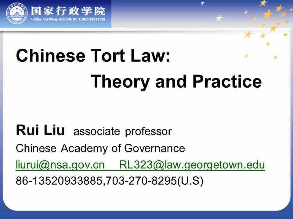tort law china