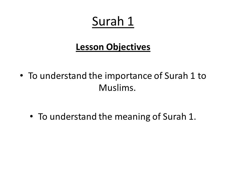 importance of surah