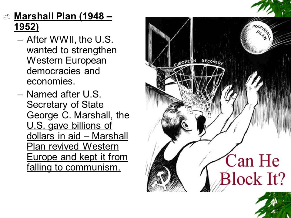  Marshall Plan (1948 – 1952) –After WWII, the U.S.