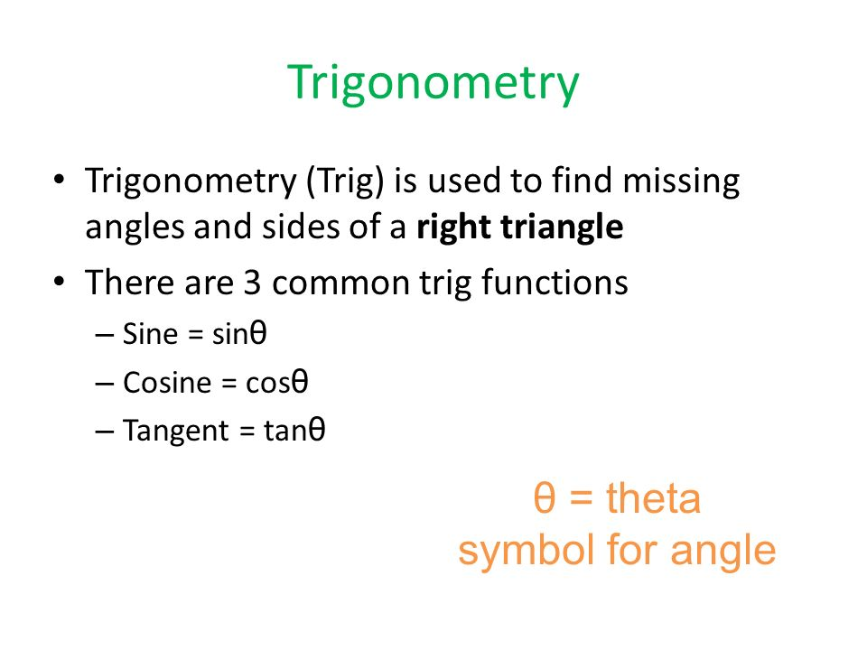 8 3 Trigonometry Trigonometry Trigonometry Trig Is Used To Find