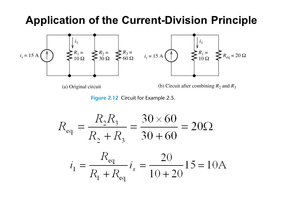 Application of the Current-Division Principle
