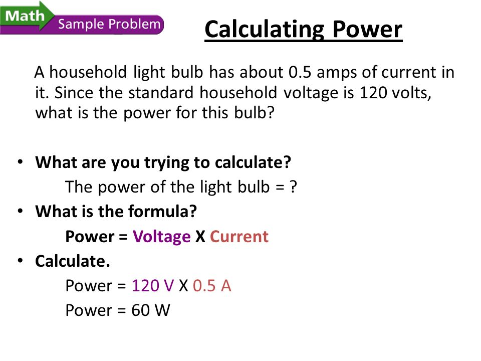 Circuits What is electricity and how can you transfer it through ...