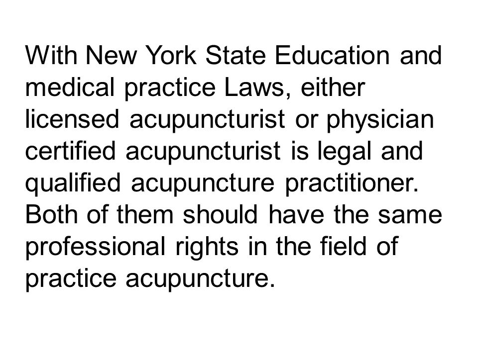 How to deal with insurance carrier for a denied or mishandled claim with new york state education and medical practice laws either licensed acupuncturist or physician certified spiritdancerdesigns Images