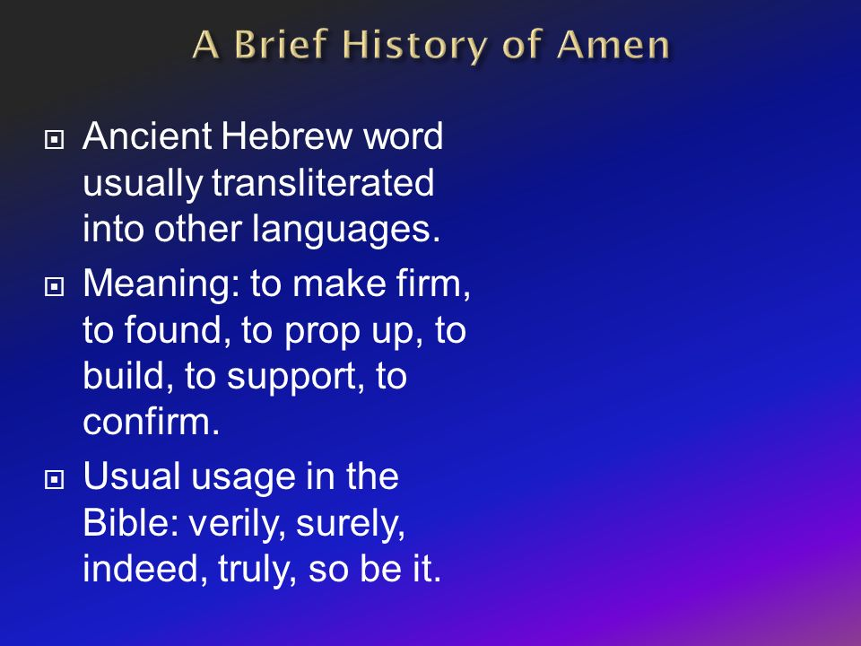 what does amen mean in hebrew