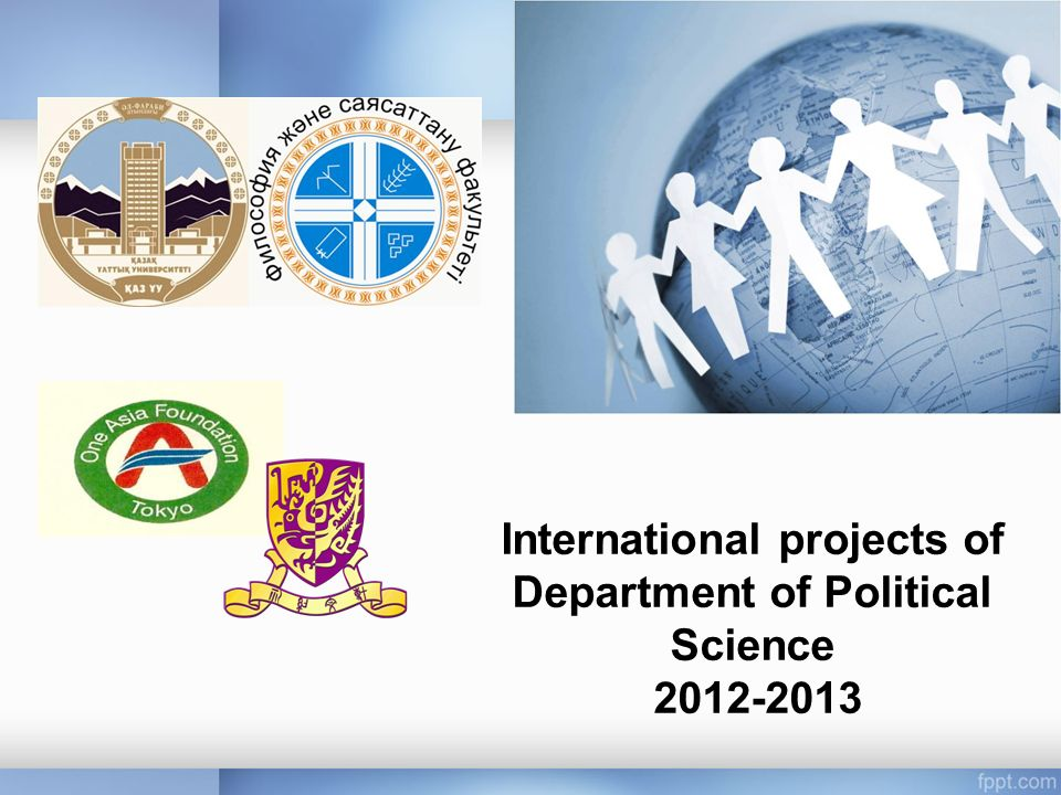 International projects of Department of Political Science