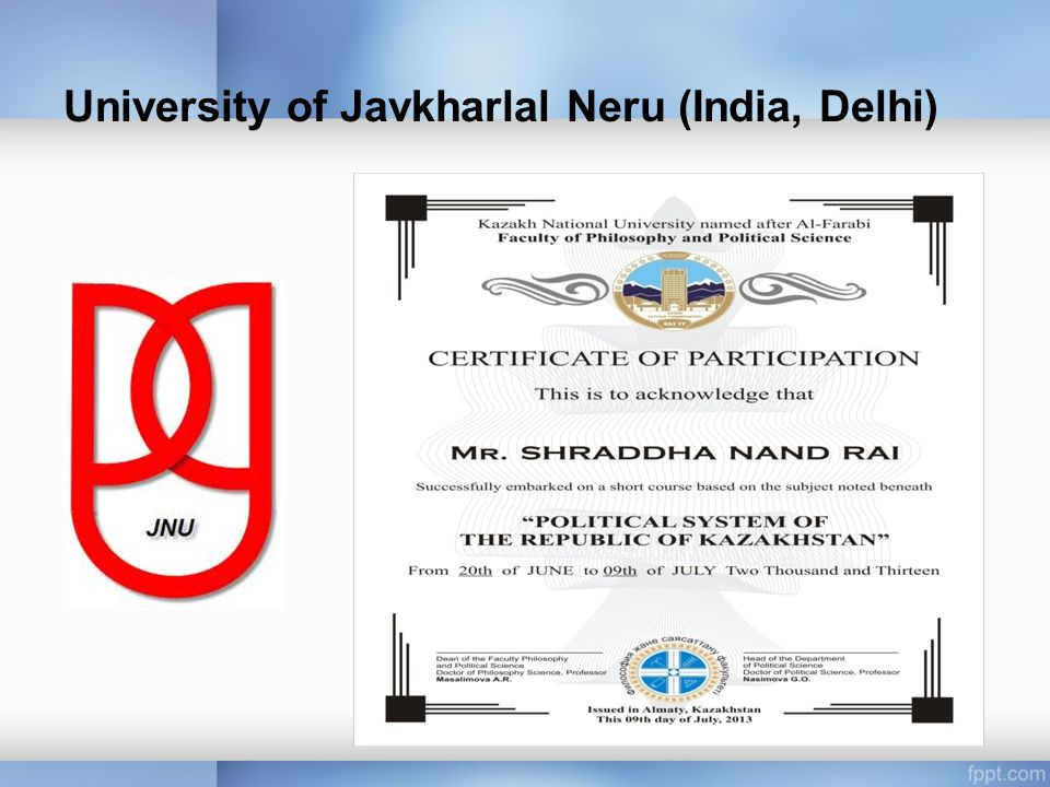 University of Javkharlal Neru (India, Delhi)