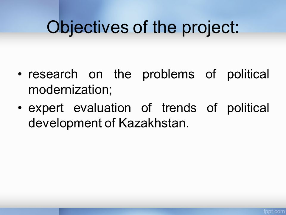Objectives of the project: research on the problems of political modernization; expert evaluation of trends of political development of Kazakhstan.