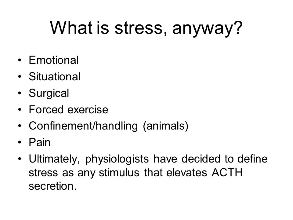What is stress, anyway.