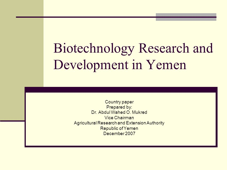 biotechnology research paper