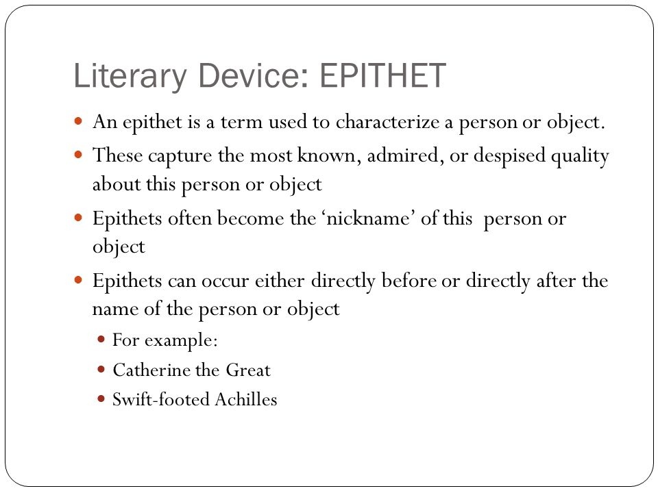 Epithet examples in literature.