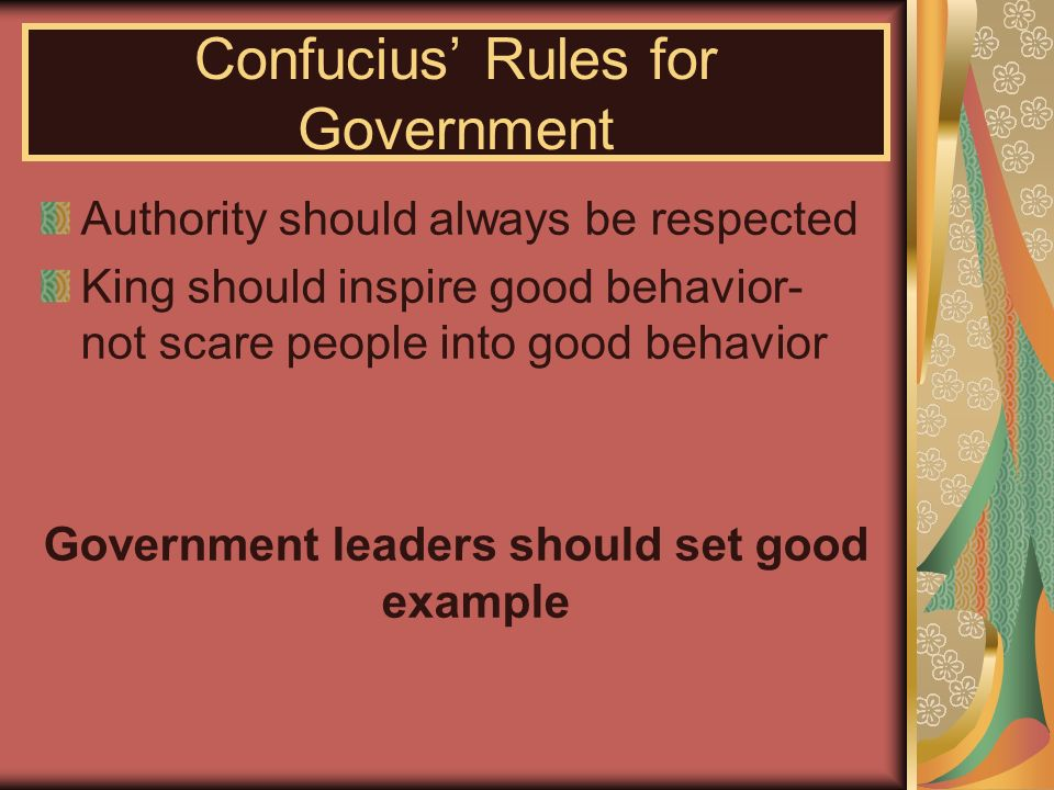Confucius s Thoughts on Conduct Confucius, a man, felt that China was full of rude, dishonest people He wanted people to return to having good ethics Believed good conduct and respect began at home